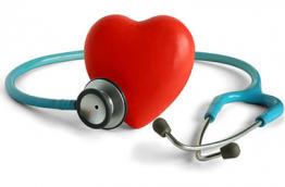Você Cuida Bem do Seu Coração?